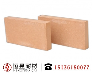 轻质保温砖